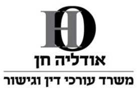 לוגו אודליה חן